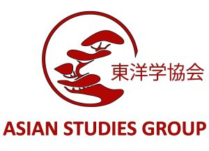Asian Studies Group